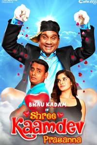 Shree Kaamdev Prasanna (2020) Hindi Season 1 Complete Full Movie Watch Online Download Free