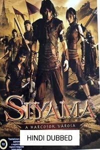 Siyama (2008) Hindi Dubbed Full Movie Watch Online Download Free
