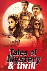 Tales Of Mystrey And Thrill (Rahasya Romancha Series 2020) Hindi Season 2 Watch Download Free