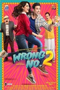 Wrong No. 2 (2019) URDU Pakistani Full Movie Watch Online Download Free