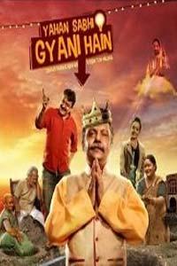 Yahan Sabhi Gyani Hain (2020) Hindi Full Movie Watch Online Download Free