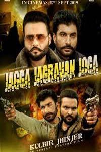 Jagga Jagravan Joga (2020) Punjabi Full Movie Watch Online Download Free