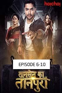 Tansen Ka Tanpura (Tansener Tanpura 2020) Hindi Season 1 (EP 6 To 10) Watch Online Download Free