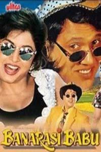 Banarasi Babu (1997) Hindi Full Movie Watch HD Print Online Download Free