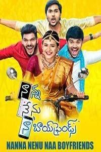Dulha Wanted (Naanna Nenu Naa Boyfriends 2020) Hindi Dubbed Full Movie Watch Online Free Download