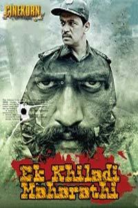 Ek Khiladi Maharathi (Attahaasa 2020) Hindi Dubbed Full Movie Watch Online Download Free