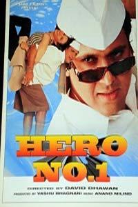 Hero No. 1 (1997) Hindi Full Movie Watch HD Print Online Download Free
