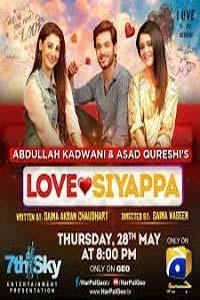 Love Siyappa (2020) URDU Telefilm Full Movie Watch HD Print Online Download Free
