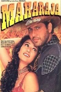 Maharaja (1998) Hindi Full Movie Watch HD Print Online Download Free
