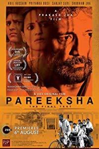 Pareeksha (2020) Hindi Full Movie Watch HD Print Online Download Free