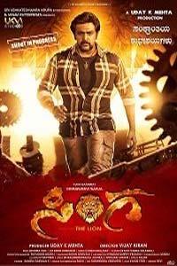 Sinnga (Singha 2020) Hindi Dubbed Full Movie Watch HD Print Online Download Free