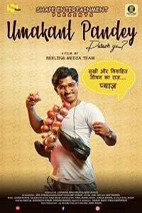 Umakant Pandey Purush Ya (2019) Hindi Full Movie Watch HD Print Online Download Free