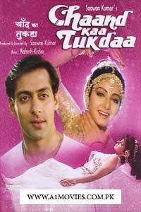 Chaand Kaa Tukdaa (1994) Hindi Full Movie Watch HD Print Online Download Free