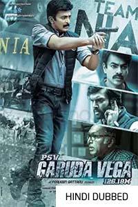 PSV Garuda Vega (2020) Hindi Dubbed Full Movie Watch HD Print Online Download Free