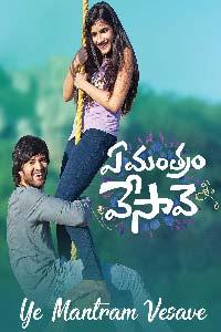 Pyar Ka Khel (Ye Mantram Vesave 2020) Hindi Dubbed Full Movie Watch Free Download