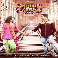Shaadi-Mein-Zaroor-Aana-2017-Full-Movie
