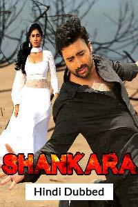 Shankara (2020) Hindi Dubbed Full Movie Watch HD Print Online Download Free