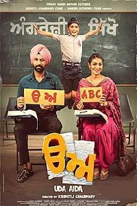 Uda Aida (2019) Punjabi Full Movie Watch Online Free Download