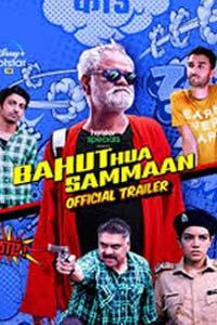 Bahut Hua Sammaan (2020) Hindi Full Movie Watch Online Free Download