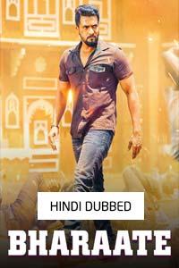 Bharaate (2020) Hindi Dubbed Full Movie Watch HD Print Online Download Free