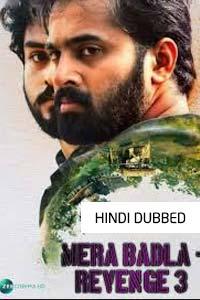 Mera Badla Revenge 3 (Ira 2020) Hindi Dubbed Full Movie Watch HD Print Online Download Free