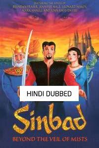 Sinbad: Beyond the Veil of Mists (2000)