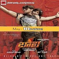 Baali (2020) Hindi Dubbed Full Movie Watch