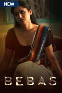 Bebas (2020) Hindi Season 01 Complete Watch HD Print Online Download Free
