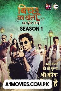 Bicchoo Ka Khel (2020) Hindi Season 01 Complete Watch HD Print Online Download Free