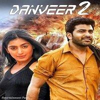 Danveer 2 (Gokulam 2020) Hindi Dubbed Full Movie Watch Online Free Download