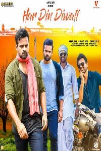 Har Din Diwali (Prati Roju Pandage 2020) Hindi Dubbed Full Movie Watch Online Download Free