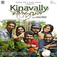 Kinavalli (2020) Hindi Dubbed Full Movie Watch HD Print Online Download Free