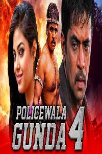 Policewala Gunda 4 (Marudhamalai 2020) Hindi Dubbed Full Movie Watch HD Print Online Download Free
