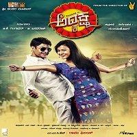 Rocket Raja 2 (Adyaksha 2020) Hindi Dubbed Full Movie Watch HD Print Online Download Free