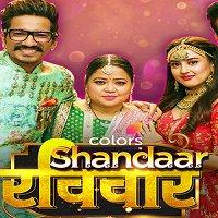 Shandaar Ravivaar (2020) Hindi Season 1 Colors TV Watch HD Print Online Download Free