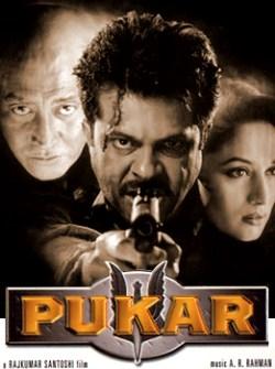 Pukar (2000) Hindi