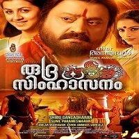 Abhishapt (2020) Hindi Dubbed Full Movie Watch