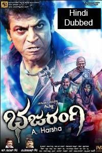 Bajrangi (Bhajarangi 2020) Hindi Dubbed Full Movie Watch