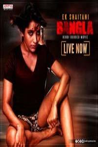 Ek Shaitani Bangla (Rani Gari Bungla 2020) Hindi Dubbed Full Movie Watch