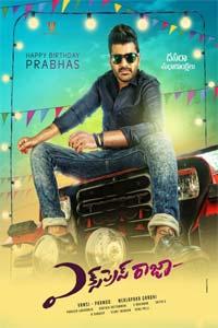 Express Raja (2016) Hindi Dubbed Full Movie Watch