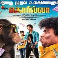 Gorilla (Gorilla Gang 2020) Hindi Dubbed Full Movie Watch