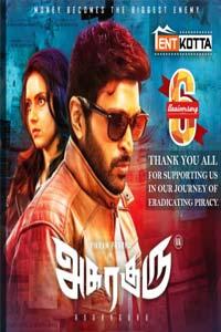 Maanidan (2020) Hindi Dubbed Full Movie Watch