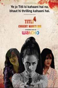 Titli (2020) Hindi Season 1 Watcho Originals Watch