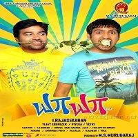 Ya Ya (2020) Hindi Dubbed Full Movie Watch HD Print Online Download Free