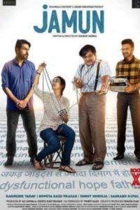 Jamun (2021) Hindi Full Movie Watch HD Print Online Download Free