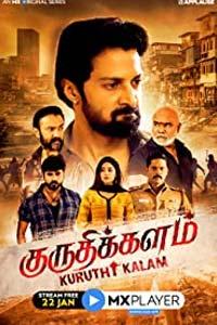 Kuruthi Kalam (2021) Hindi Season 1 MX Watch HD Print Online Download Free