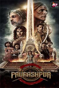 Paurashpur (2020) Hindi Season 1 ALTBalaji
