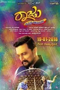 Raju Kannada Medium (2018) Hindi Dubbed Full Movie Watch