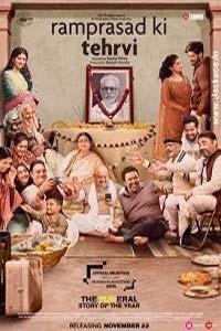 Ramprasad Ki Tehrvi (2021) Hindi Full Movie Watch Online