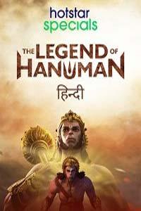 The Legend of Hanuman (2021) Hindi Season 1 Complete Full Movie Watch Online Download Free